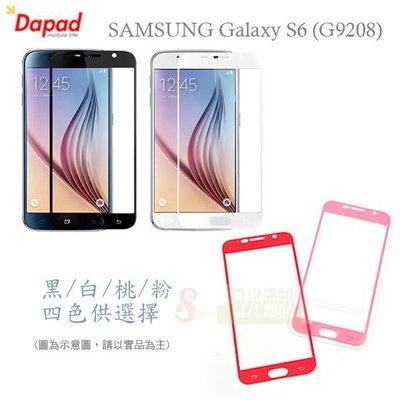 s日光通訊@DAPAD原廠 SAMSUNG Galaxy S6 (G9208) AI滿版鋼化玻璃保護貼/玻璃貼/螢幕貼