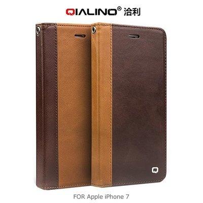 --庫米--QIALINO 洽利 Apple iPhone7 西部牛仔皮套 側翻皮套 插卡皮套 保護套
