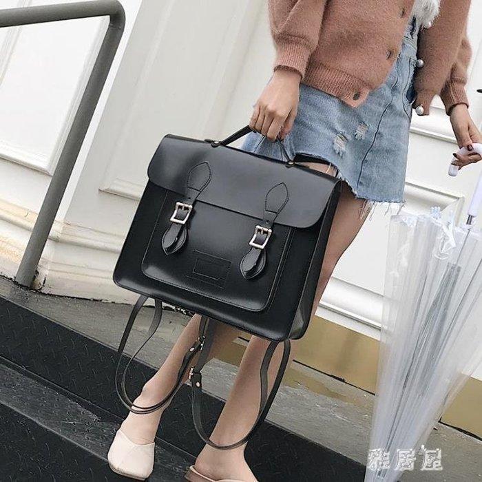 後背包 2019新款韓版復古學院風單肩手提包女時尚百搭女背包大 df15081一件免運