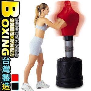 【推薦+】人型拳擊練習器P054-838拳擊沙包散打沙袋有氧拳擊座自由搏擊訓練打擊練習器出氣球拳擊靶運動健身器材推薦哪裡