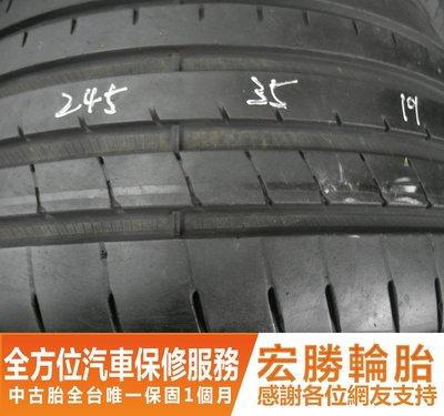 【新宏勝汽車】中古胎 落地胎 二手輪胎:B793.245 35 19 固特異 F1A3 9成 2條 含工5000元
