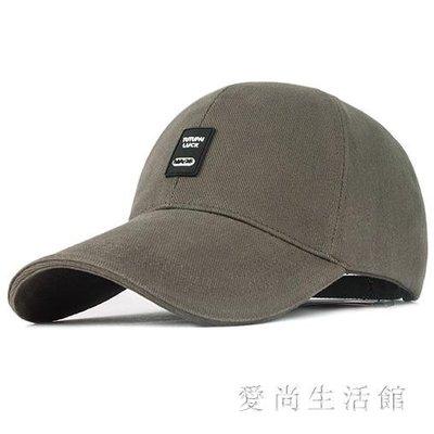 棒球帽男 帽子戶外運動帽長檐太陽帽韓版時尚鴨舌帽TL236