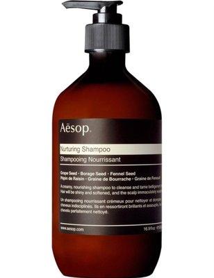 AESOP Nurturing shampoo 滋潤洗髮精 500ml(預購)