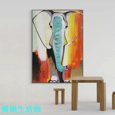 北歐客廳沙發墻裝飾畫大象豎版玄關掛畫過道大幅抽象畫可定制手繪【簡韻生活館】