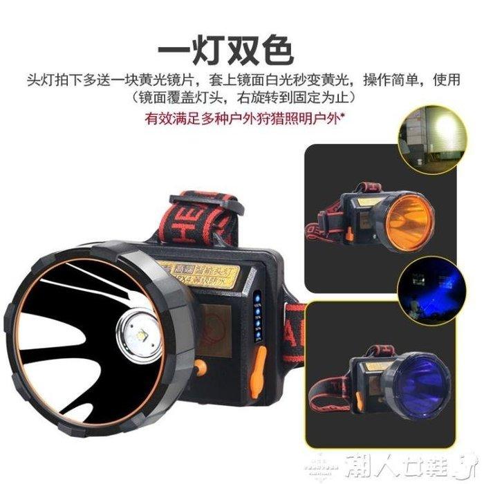 手電筒led頭燈強光充電超亮頭戴式手電筒3000米打獵防水疝氣燈礦燈