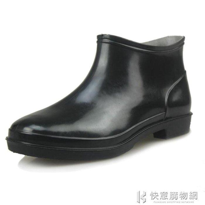 雨鞋男士時尚平底水鞋膠鞋男雨靴低筒防滑廚房工作鞋短筒水靴