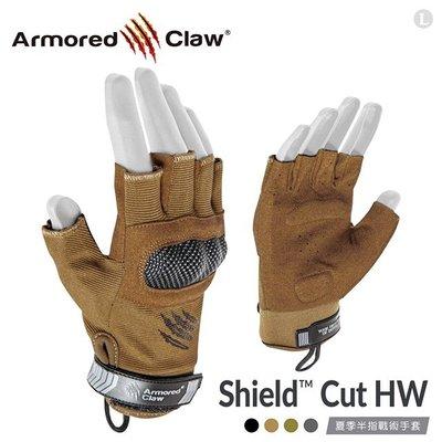 【IUHT】Armored Claw Accuracy Shiled Cut HW 夏季半指戰術手套