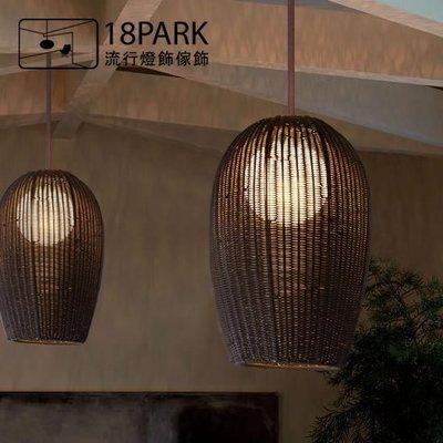 【18Park 】東南亞清新風格 Maldives [ 馬爾地夫吊燈-大號 ]