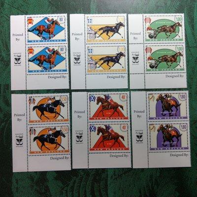 【大三元】紐澳郵票-040紐西蘭 --賽馬-新票6全邊角二方連-原膠上品