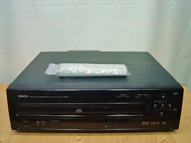 【小劉2手家電】DENON 雷射碟影機LD放影機,LA-2300型,可翻AB面,舊壞機可修理回收