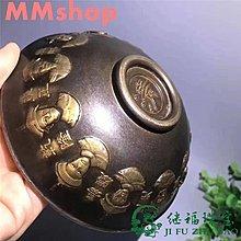 -/7#古玩古董銅器高浮雕大清十二皇帝鎏金銅碗厚重大碗手工復古老包漿**&LL