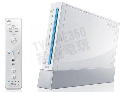【二手主機】任天堂 NINTENDO WII 主機 台灣規格 白色 附副廠左右控制器+變壓器+AV線+感應棒+主機直立架