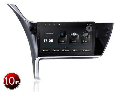 【全昇音響 】17ALTIS V33 10吋專用機 八核心 獨家雙聲控系統,最新功放IC:7851,音質再提昇