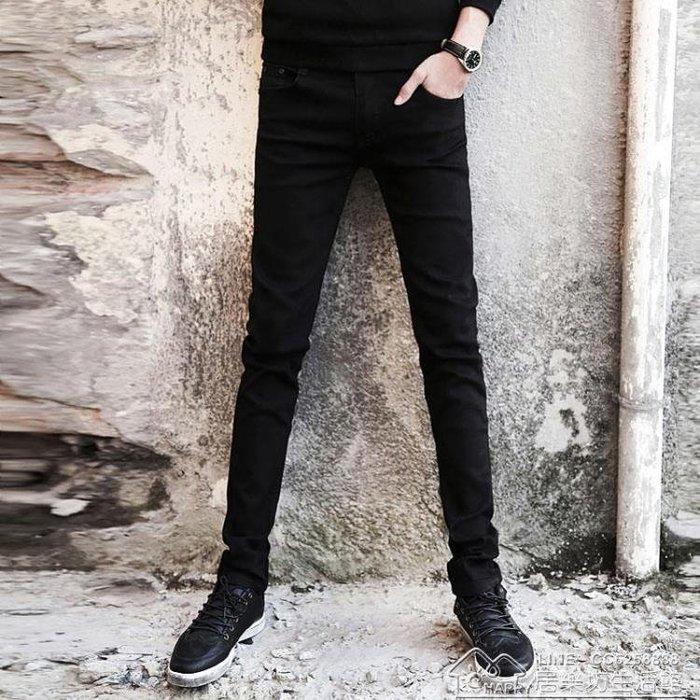 【瘋狂夏折扣】薄款彈力牛仔褲男士修身青少年小腳褲潮男裝黑色男褲子長
