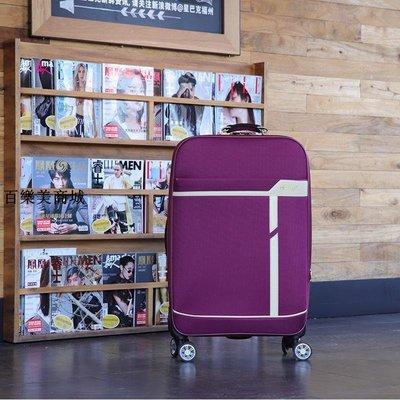 精選 萬向輪拉桿箱子母箱牛津布箱子旅行箱包行李箱男女登機箱20寸24寸