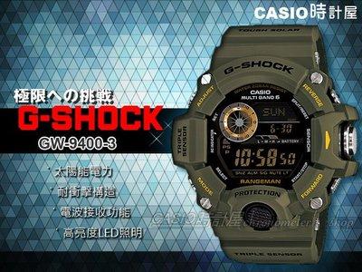 CASIO 時計屋 卡西歐手錶 G-S...