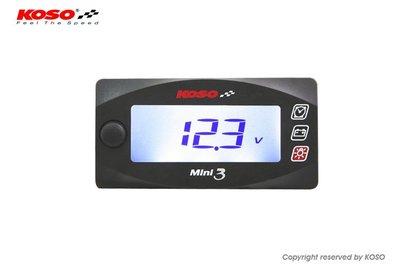 KOSO 迷你3 MINI 3 室溫/時間/電壓碼表 新勁戰//KTR/GT/GR/FT/VJR/MANY