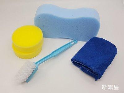 【新鴻昌】洗車超值五件組 洗車工具組 海綿 鋼圈刷 打蠟布 打蠟棉