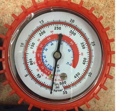 汽車維修工具冷氣空調冷氣錶壓力錶冷媒雙錶的R134a(附冷媒三色管)