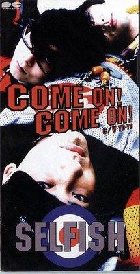 【黑妹音樂盒】Selfish--COME ON!COME ON!---全新未拆封