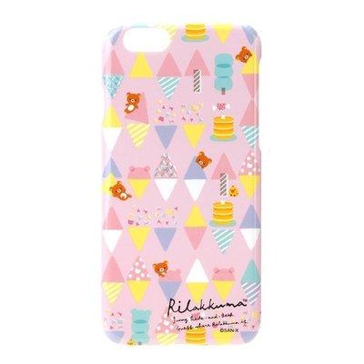 尼德斯Nydus~* 日本正版 San-X 懶熊 拉拉熊 硬殼 4.7吋 手機殼 iPhone 6/6S 冰淇淋款