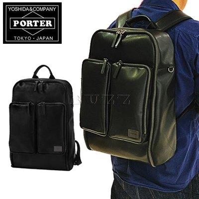 巴斯 日標PORTER屋-預購 PORTER COMMUTER (L)後背包 032-03299