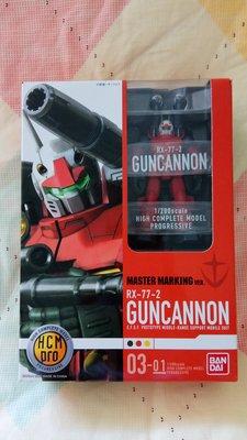 BANDAI HCM pro 03-01 RX-77-2 GUNCANNON 1/200