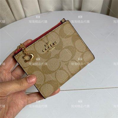 全場限時免運 COACH  78002 熱賣新款經典百搭 女士兩折 錢包 短款皮夾 手拿包 零錢包 多卡位零錢袋 附購證
