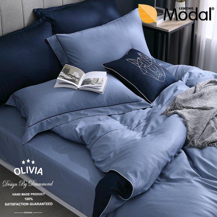 【OLIVIA 】DR3005 藍 標準單人床包枕套兩件組 刺繡設計   MOC莫代爾棉 台灣製