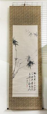 【寶來塢】日本 「墨竹」水墨畫 文人畫 竹子 掛軸 有作者落款