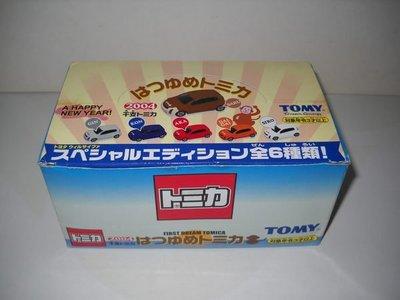 TOMY 藍字 First Dream Tomica 88 豐田 Toyota WiLL Cypha 2004 猴年特注 Boxset (一盒6架)