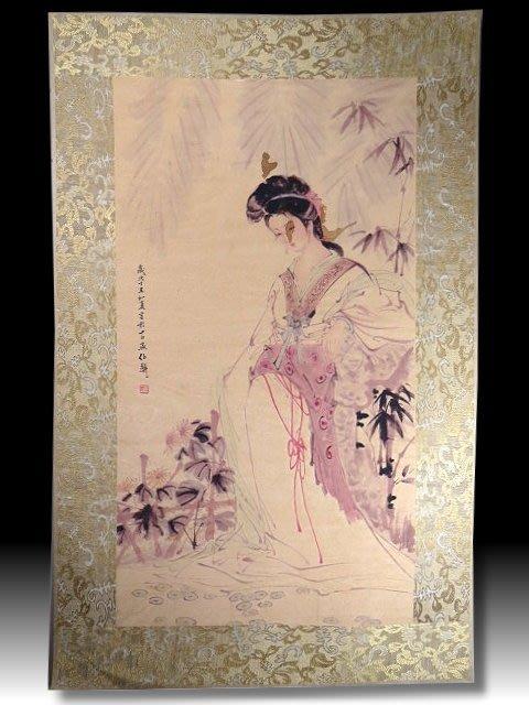 【 金王記拍寶網 】S1319  中國近代書畫名家 名家款 水墨人物圖 居家複製畫 名家書畫一張 罕見 稀少
