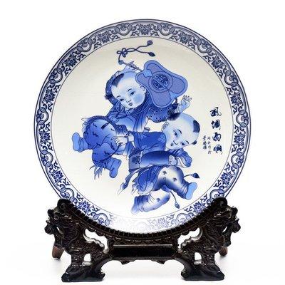 青花招財童子掛盤裝飾品坐盤景德鎮陶瓷器 風調雨順 開心陶瓷108