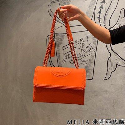 Melia 米莉亞代購 商城特價 數量有限 每日更新 Tory Burch TB 連條包 大號 柔軟羊皮 橘色