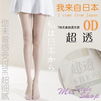 MIX style SHOP【S-25...