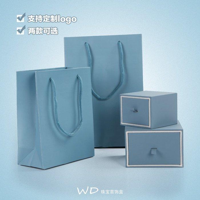 衣萊時尚-首飾盒飾品盒禮品盒珠寶首飾盒項鏈盒可訂做手鏈飾品盒戒指包裝盒