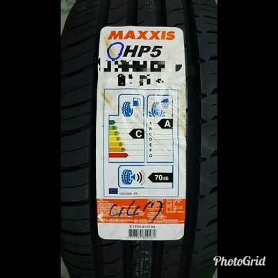 MAXXIS 瑪吉斯 HP5 HP-5 195/65-15全新特價 歡迎詢問