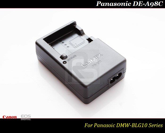 【限量促銷】Panasonic DE-A98C原廠充電器/ DMW-BLG10E /DMW-BLG10GT/DE-A98