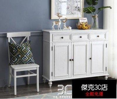 【促銷免運】鞋櫃 美式實木白色鞋櫃簡約...