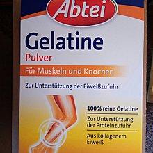 預購新包裝Abtei Gelatine Pulver, 250 g膠原蛋白粉(買10送1)