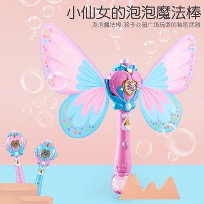 hello小店-同款全自動仙女魔法棒兒童電動吹泡泡機器槍玩具水少女心#兒童玩具#泡泡機#吹泡泡#
