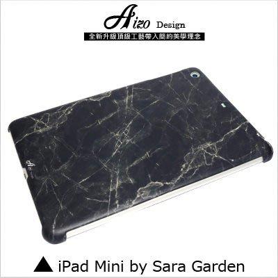 iPad Mini 1 2 3 4 客製化 保護殼 大理石細紋【Z0210064】
