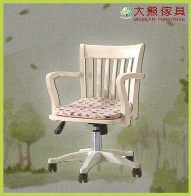 【大熊傢俱】韓戀 2856 韓式轉椅 旋轉椅 兒童轉椅 書椅 閱讀椅 辦公椅 電腦椅 扶手椅 升降椅 歐式 另售書桌