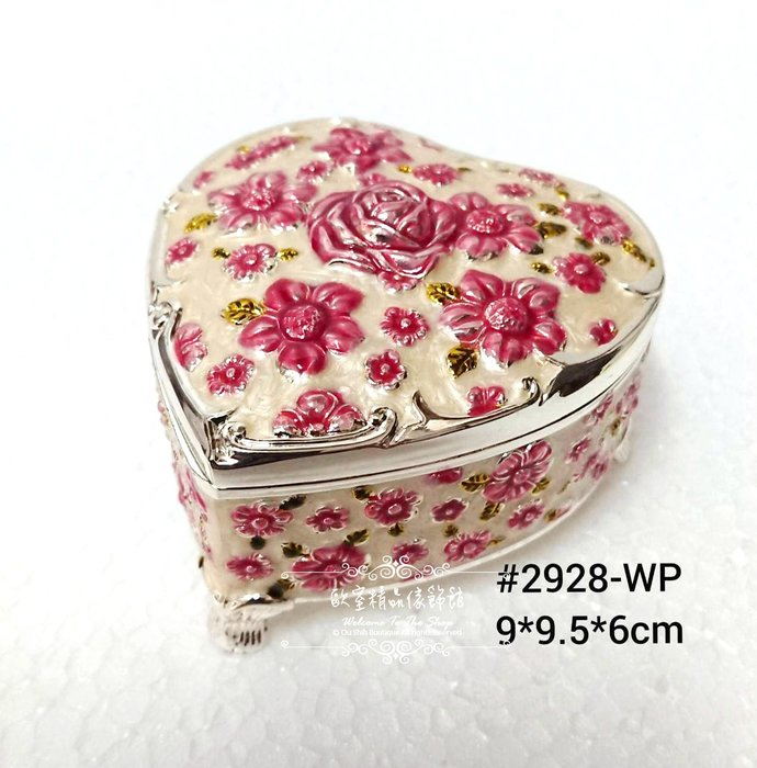 ~*歐室精品傢飾館 *~維多利亞 風格 歐式 華麗 粉玫瑰 心型 合金 珠寶盒 首飾盒 配件 收納盒 居家 ~新款上市~