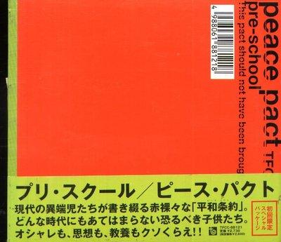 八八 - pre-school - Peace Pact - 日版 CD - NEW