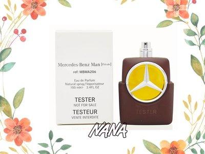 ♡NANA♡Mercedes Benz 賓士  私人訂製版 男性淡香精 100ml Tester