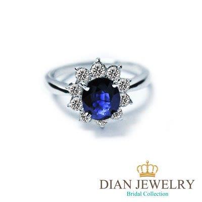 【黛恩&聖蘿蘭珠寶】點開看更多款式 設計師款藍寶戒 女戒鑽石珠寶婚戒對戒造型戒項鍊耳環手鏈 洋裝女裝套裝化妝品美妝平價