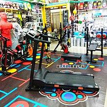 全身健身產品大型電動跑步機觀塘聯運店3D