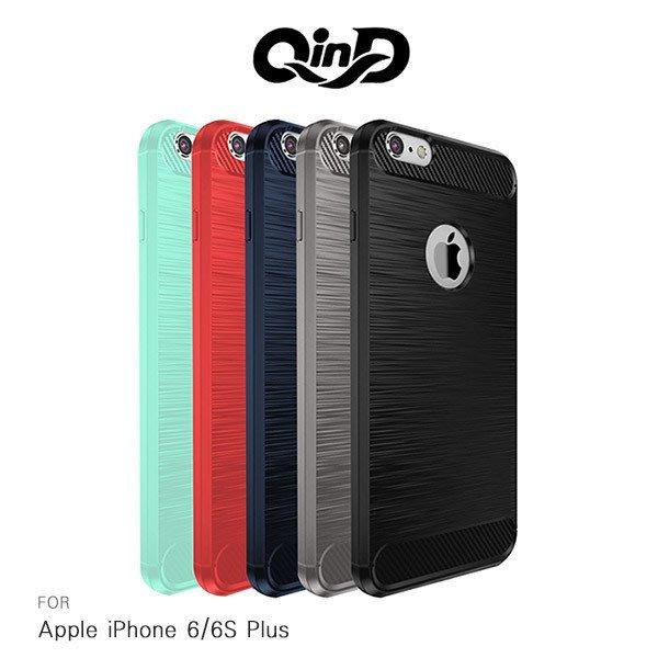*PHONE寶*QinD Apple iPhone 6S/6S Plus 拉絲矽膠套 保護殼 TPU套 軟殼