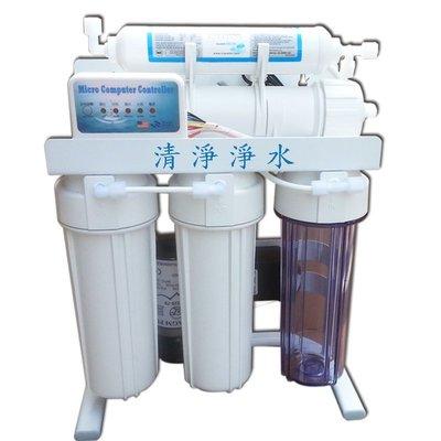【清淨淨水店】CCW-901P型全認證 RO逆滲透純水機全NSF*頂級配備*價3990元。
